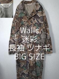 "Thumbnail of ""XL Walls ウォールズ 迷彩 ミリタリー 長袖 ビッグ オールインワン"""