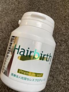 "Thumbnail of ""【新品未開封】Hairbirth premium / 賞味期限2022.9"""