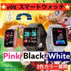 """Thumbnail of """"Y-68 ブラック 黒 スマートウォッチ 健康 おしゃれ"""""""