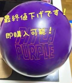 "Thumbnail of ""【美品】Storm ピッチパープル 15P 値下げ中!!"""