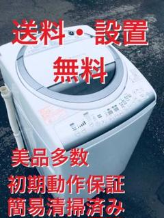 "Thumbnail of ""♦️EJ923B TOSHIBA東芝電気洗濯機 【2013年製】"""
