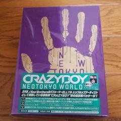 "Thumbnail of ""CRAZYBOY/NEOTOKYO WORLD〈初回盤・2枚組〉"""