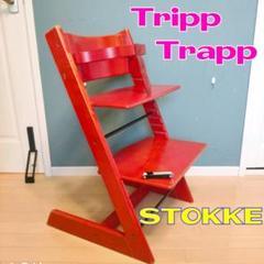 "Thumbnail of ""STOKKE  ストッケ  Tripp Trapp ハイチェア 送料無料"""