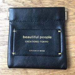 "Thumbnail of ""【 KJ様専用】beautiful people レザースモールケース"""