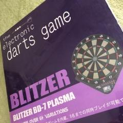 """Thumbnail of """"""""SALE"""" THE ELECTRONIC DARTS GAME"""""""