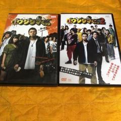 """Thumbnail of """"DVD 闇金ウシジマくん 2本セット"""""""
