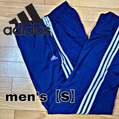 """Thumbnail of """"9【adidas】3ライントラックパンツ【メンズS】ブルー"""""""