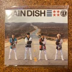 "Thumbnail of ""「MAIN DISH」 初回限定盤"""