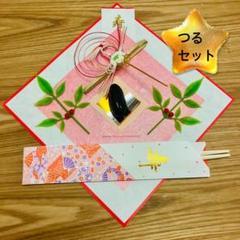 """Thumbnail of """"お食い初めセット189"""""""