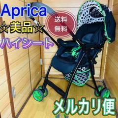 "Thumbnail of ""美品☆クリーニング済☆ Aprica エアリア ハイシート"""
