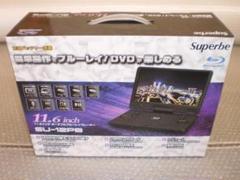 "Thumbnail of ""新品11.6インチ ポータブルブルーレイプレーヤー BD/DVD/CD再生"""