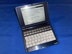 "Thumbnail of ""電子辞書 SR-G8000 (SII社製)"""