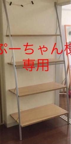 """Thumbnail of """"オープンシェルフ(直接引取 ¥4500→¥3500)"""""""