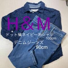 """Thumbnail of """"デニム ジーンズ H&M"""""""