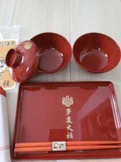 "Thumbnail of ""お食い始め 食器 漆器"""