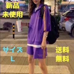 """Thumbnail of """"ジャージ セットアップ Lサイズ 韓国 ルームウェア パジャマ ダンス 上下"""""""