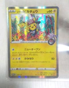 "Thumbnail of ""シブヤのピカチュウ  ポケモンカード"""