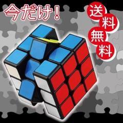 "Thumbnail of ""【残り僅か】ルービックキューブ  立体パズル 玩具 脳トレ おもちゃ ゲーム"""