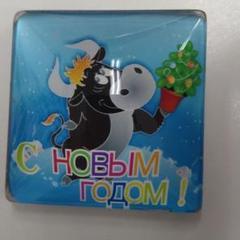 """Thumbnail of """"ロシア土産 新年とクリスマスを祝う干支(丑年)のマグネット"""""""