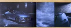 "Thumbnail of ""S660 versionZ"""