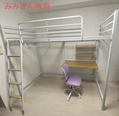 """Thumbnail of """"ニトリ勉強机付ロフトベッド。はしご・別売椅子付。値下交渉可。"""""""