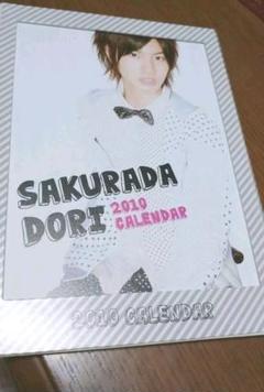 """Thumbnail of """"桜田通 2010 卓上カレンダー (レアです)"""""""