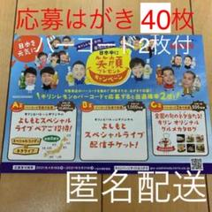 "Thumbnail of ""【懸賞応募ハガキ】KIRINキリンビバレッジ 日本中に笑顔プレゼントキャンペーン"""