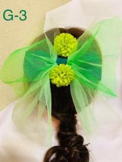 "Thumbnail of ""ハンドメイド 髪飾り チュールリボン 成人式 結婚式 卒業式"""