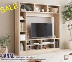 "Thumbnail of ""幅135cm Canal テレビボード テレビ台"""