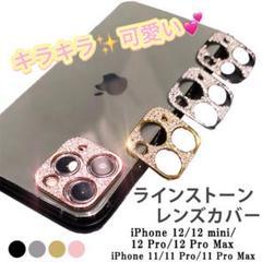 "Thumbnail of ""キラキラ ♡ 可愛い カメラ保護 レンズカバー カバー iPhone"""