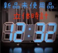 """Thumbnail of """"新品未使用品✩チルの中にさり気ない映えを♡3D立体時計(白枠青ライト)"""""""
