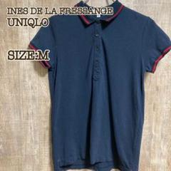 "Thumbnail of ""UNIQLO ユニクロ INES DE LA FRESSANGE ポロシャツ"""