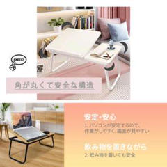 """Thumbnail of """"折りたたみテーブル"""""""