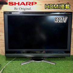 """Thumbnail of """"【激安‼️】SHARP AQUOS 液晶テレビ32型✨ HDMI搭載⭕️"""""""