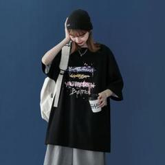"""Thumbnail of """"太った姉妹の落書きTシャツの女性半袖夏のデザイン、小さい半袖トップ、8"""""""