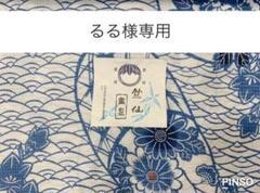 "Thumbnail of ""るる様専用   【竺仙】 高級着物 藍染 綿紅梅 小紋(綿 100%)"""