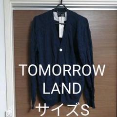 "Thumbnail of ""【タグ付新品】TOMORROWLAND カーディガン メンズ トゥモローランド"""
