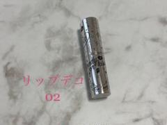 """Thumbnail of """"リップデコ プランパーティントスティック02"""""""