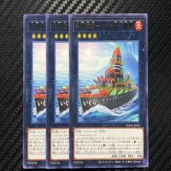 "Thumbnail of ""弩級軍貫-いくら型一番艦 3枚"""