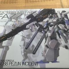 "Thumbnail of ""MG Ver Ka ガンダムファッツFAZZ"""