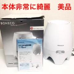 "Thumbnail of ""【美品】BONECO E2441 気化式加湿器 ホワイト ボネコ"""