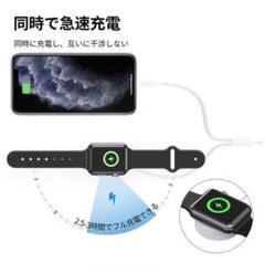 "Thumbnail of ""2in1充電ケーブル Apple Watch & iPhone ipad 磁気吸"""