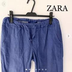"Thumbnail of ""ZARA 未使用品 チノコンフォートパンツ ネイビー W30 ザラ"""