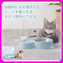 "Thumbnail of ""猫  犬えさ 皿 犬  猫  ボウル 自動給水器  ペットボトル 食器 給水"""