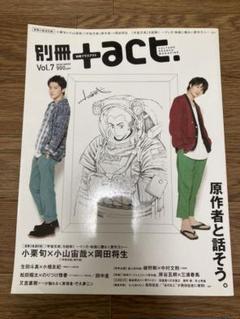 "Thumbnail of ""三浦春馬 プラスアクト"""