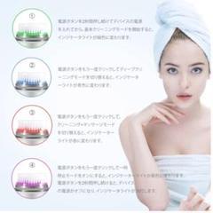 "Thumbnail of ""大人気 電動 洗顔ブラシ 超音波美顔器 多機能ブラシ 三つヘッド付き 男女兼用"""
