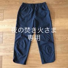 "Thumbnail of ""パンツ"""
