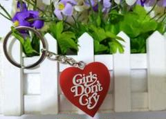 "Thumbnail of ""【新品 未使用】girls don't cryキーホルダー1枚"""