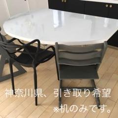 "Thumbnail of ""元値16万円 半円ダイニングテーブル 変形 机 白 日本製"""