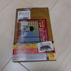 "Thumbnail of ""マッシュル 5巻 特典ホログラムシール付き"""